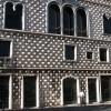 casa dos bicos | House of spikes lisbon portugal photo 2